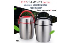 XHH Diamond Stainless Steel Insulated Food Carrier 1.2L