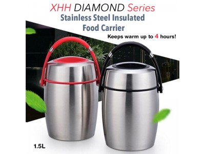 XHH Diamond Stainless Steel Insulated Food Carrier 1.5L